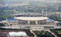Vụ sai phạm tại Khu liên hiệp thể thao Mỹ Đình: Nguyên Giám đốc nộp lại 300 triệu đồng