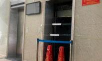 Hà Nội: Cô gái 21 tuổi bị rơi thang máy từ tầng 7 xuống tầng 1 tử vong
